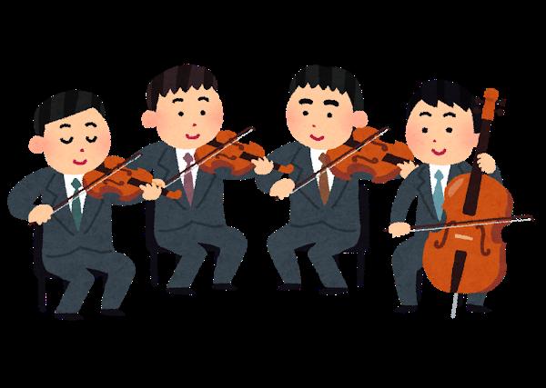ヴァイオリンレッスンとピアノレッスンの違い